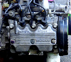 New And Used Engines